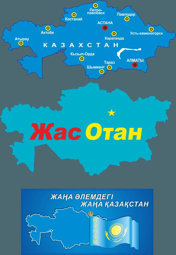 Карта Казахстана , Казахстан 2030, Жас отан в векторе [CDR]