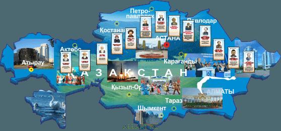 Объемная карта Казахстана в векторе с личностями [CDR]