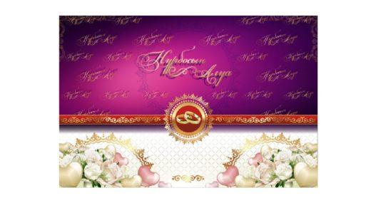 Пресс стена на свадьбу 3х2 , свадебный баннер, готовый исходник в векторе РК [CDR]