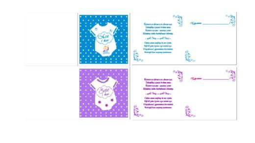 Детская открытка 1 жас, 1 год в векторе [CDR]