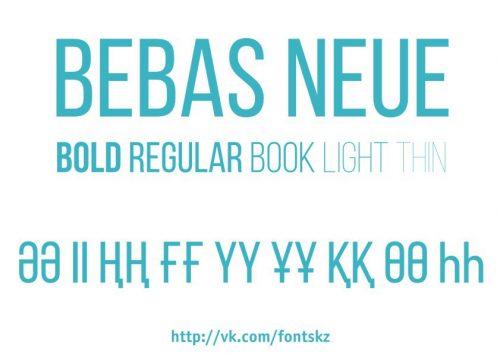 KZ Bebas Neue (5 fonts)