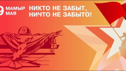 9 мая, баннер день победы [CDR]