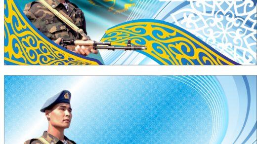 7 мая, Казахстан, день защитника отечества в векторе [CDR]