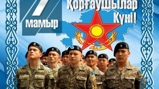 Стенд, открытка на 7 мая день защитника отечества в векторе [CDR]