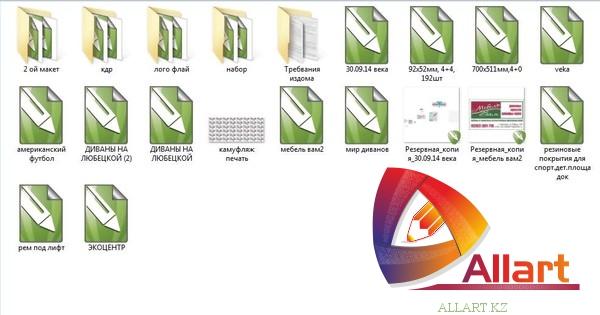 Решение отображение эскизов файлов cdr