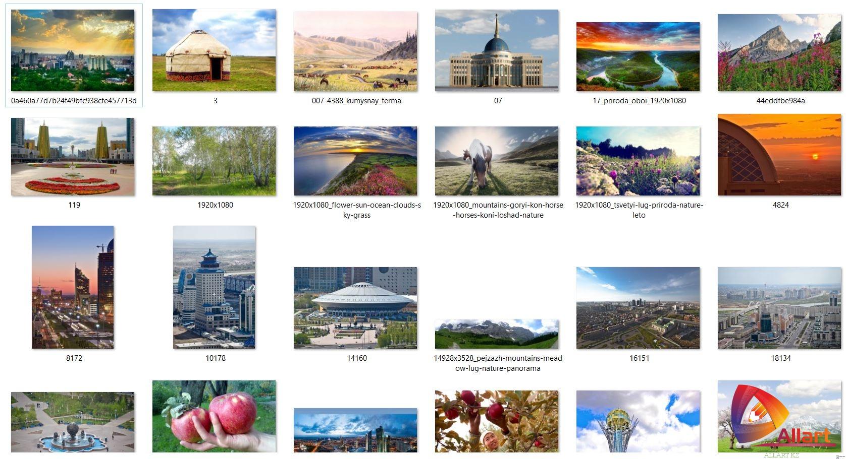 Обои, фотографии Казахстана [JPG]
