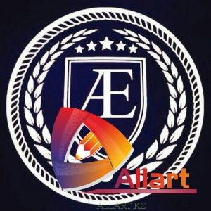 Конкурс AE логотип, 20000тг [Завершен]