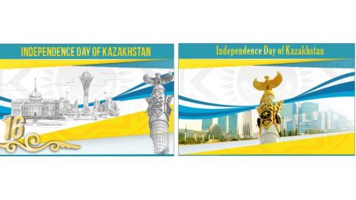 День независимости Казахстана 16 декабря в векторе [CDR]