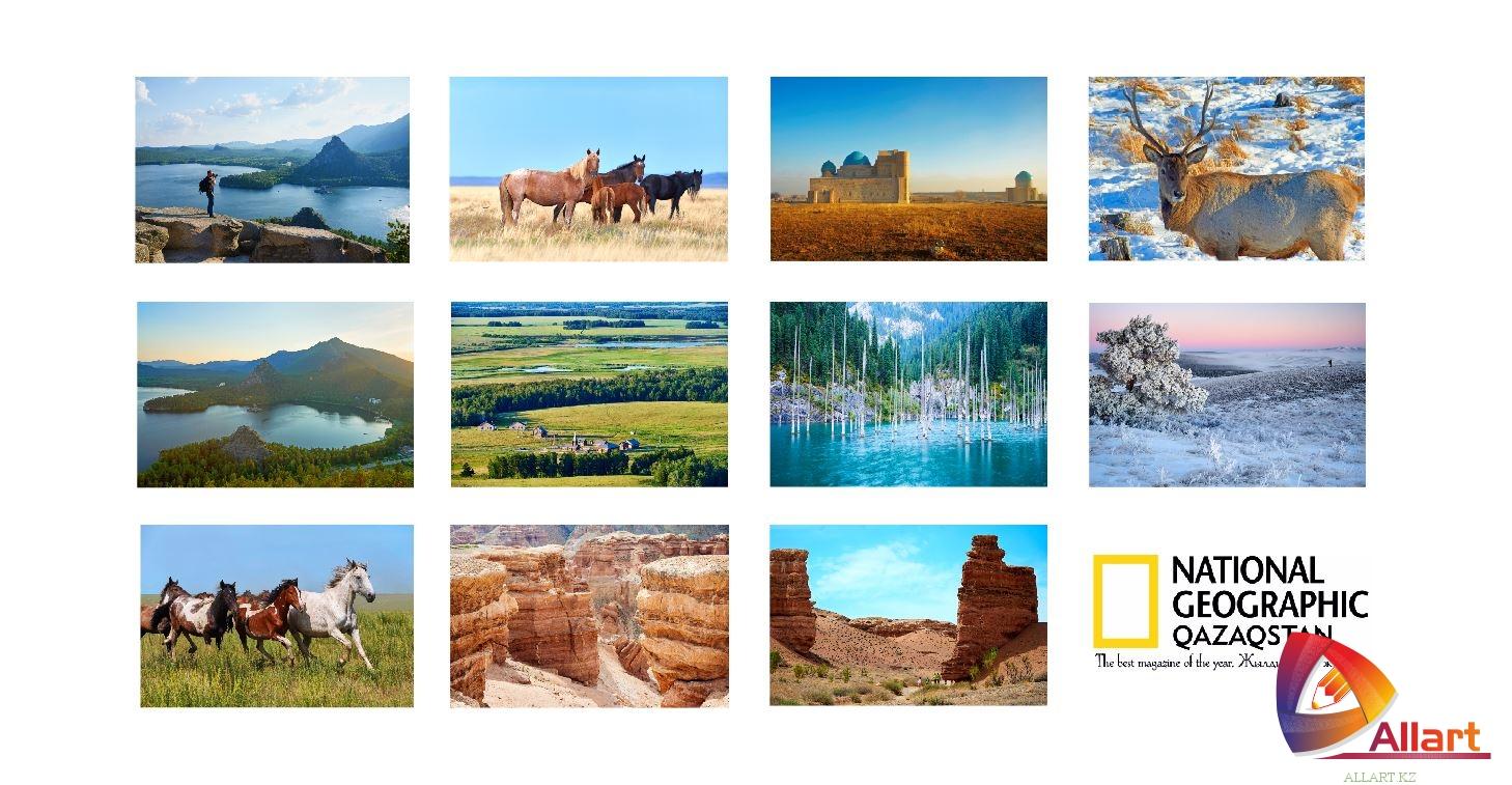 Фотографии высокого качества Казахстана для картин, природа, степь, лошади, мечеть [JPG]