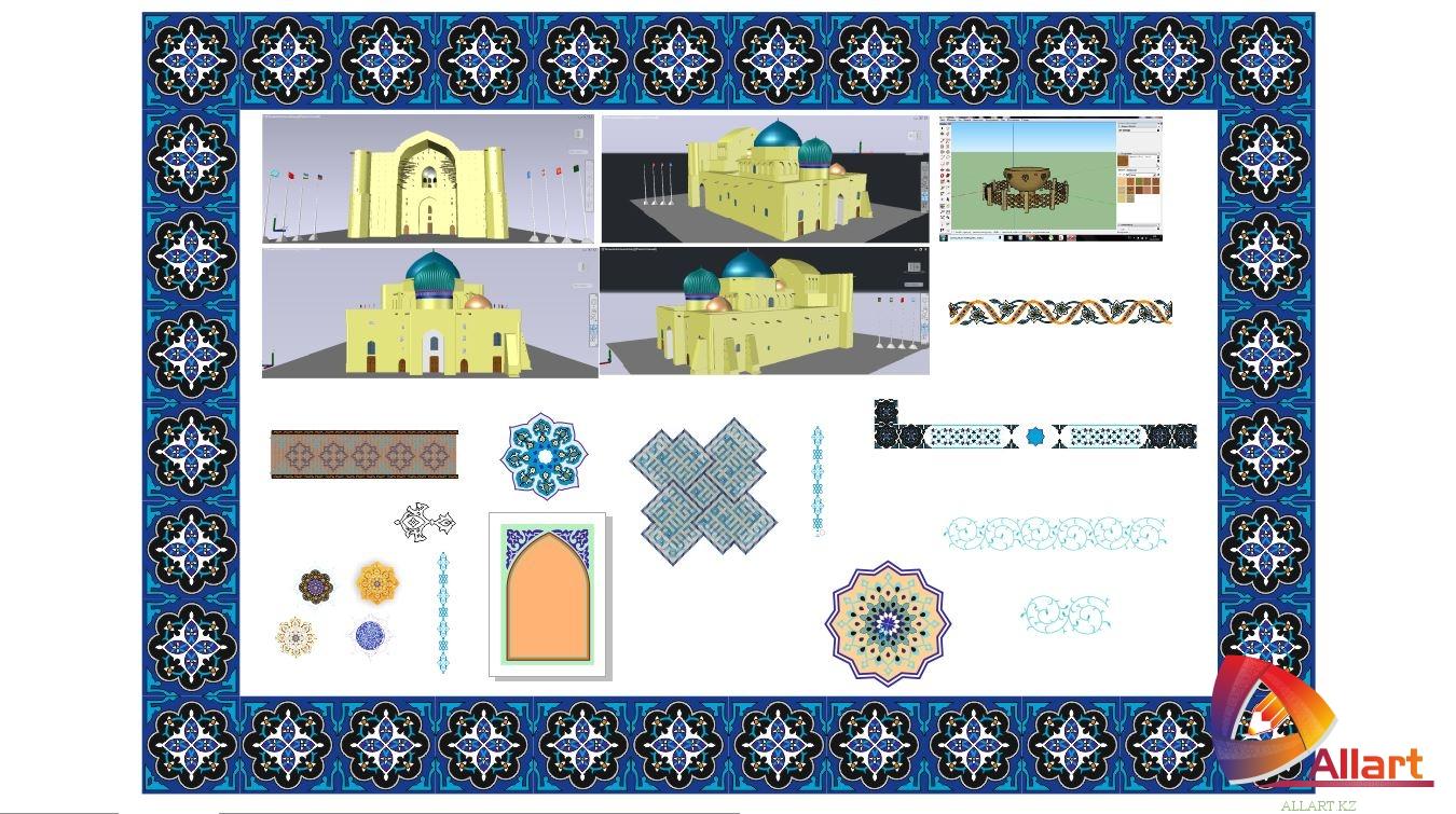 Мавзолей Ходжи Ахмеда Ясави в 3D + орнаменты [CDR, DVG]
