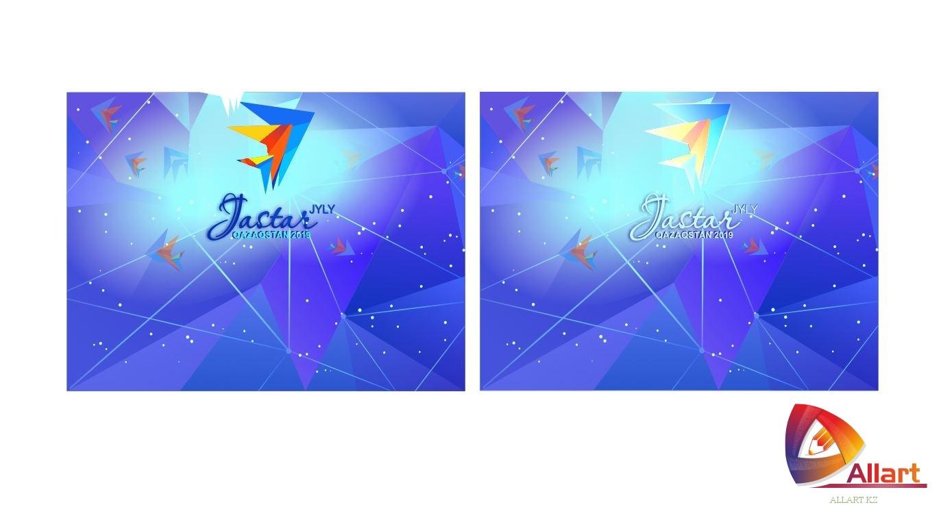 Баннер в векторе Жастар 2019 год молодежи Казахстана [CDR]
