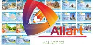 Баннер Билборд Образование РК Казахстан в векторе 3x2 [CDR]