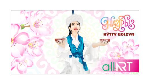 Красивый баннер на наурыз, девушка с коже, казахский стиль, вектор [CDR]