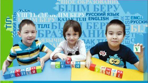 Стенд трехъязычное образование [CDR]