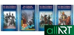 Национальные казахские костюмы всех регионов РК Казахстана [JPG]