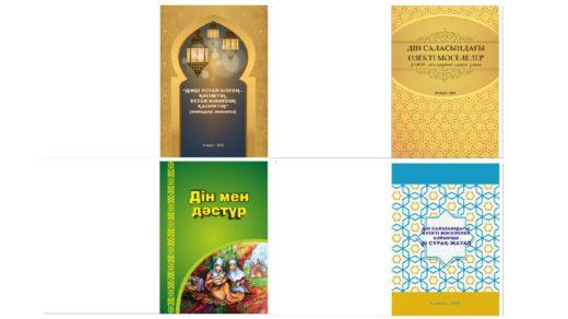 Обложки для книг [CDR]