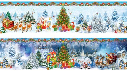 Баннер на новый год [CDR]