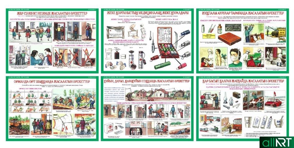Плакаты, стенды техника безопасности, правила поведения при стихийный бедствий, ЧС на казахском [JPG