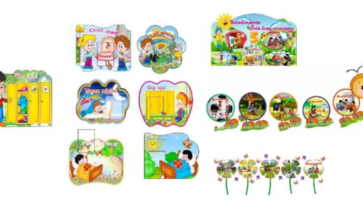 Баннера для детского сада, комплект в векторе [CDR]