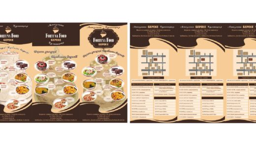 Рекламная листовка кафе, ресторана [CDR]