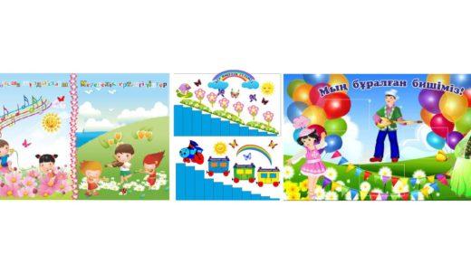 Стенды для детского сада, украшение лестницы, музыка, танцы [CDR]