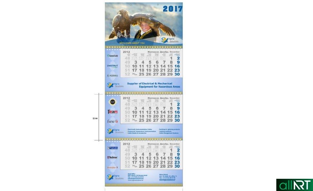 Красивый календарь в казахском стиле настенный в векторе [CDR]