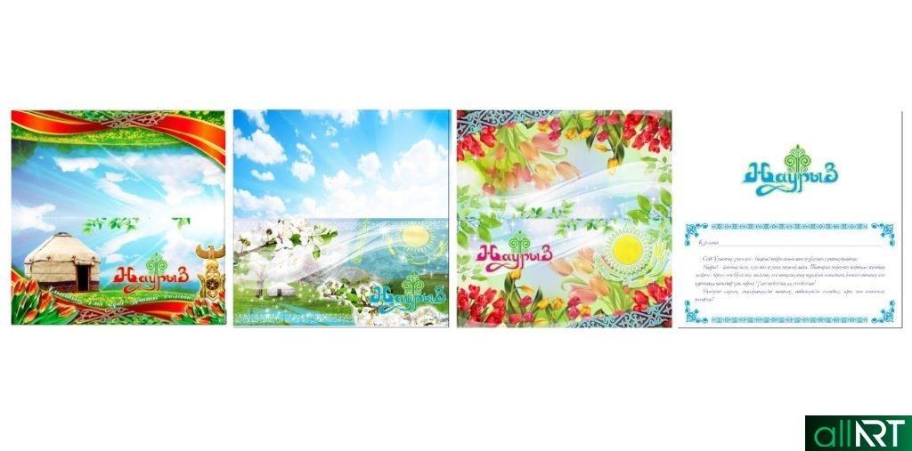 Красивые открытки в казахском стиле с казахскими орнаментами в векторе, корел [CDR]