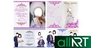 Комплект баннеров для свадьбы в векторе [CDR]