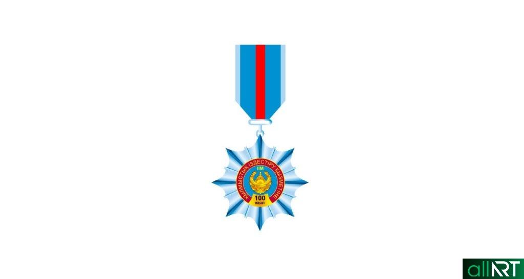 Медаль 100 лет МВД [CDR]