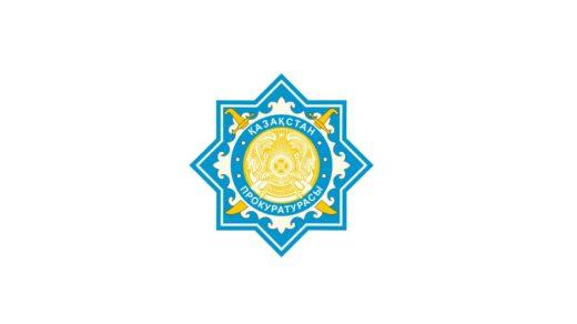 Эмблема прокуратуры [EPS]