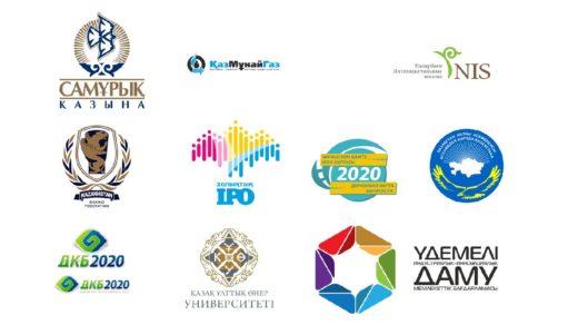 Логотипы Ассамблея Казахстана, Дорожная карта, IPO, Kazakhstan Box, КазмунайГаз, NIS, Сумрук-казына,