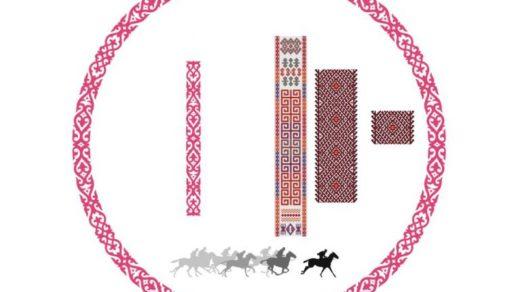 Байга, казахские орнаменты в векторе [CDR]