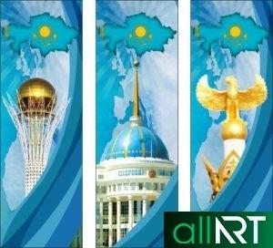 Баннер Астана 20 лет [CDR]