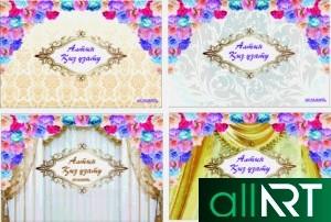 Набор баннеров для Кыз узату, свадебные баннера в векторе [CDR]