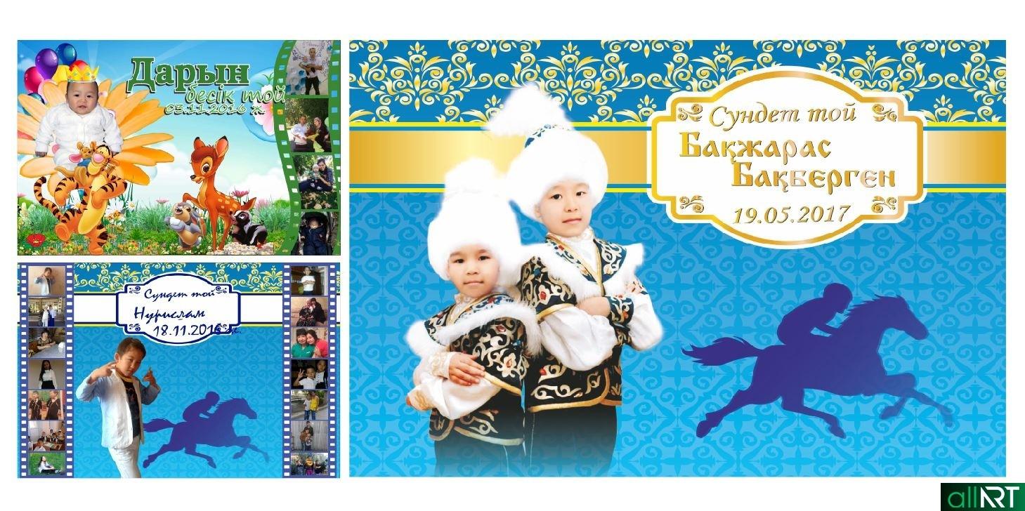 поздравления на тилашар на казахском сайте собраны лучшие