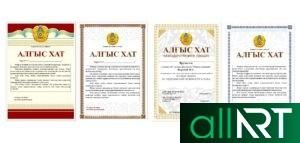 Грамоты РК Сертификаты для Казахстана в векторе , Благодарность, Похвальный лист, Алгыс хат [CDR]