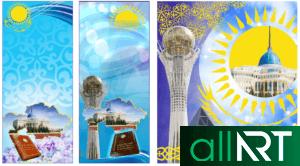 День независимости РК вертикальный баннер [CDR]