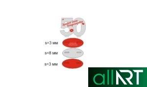 Макет байтерек для лазерной резки [CDR]