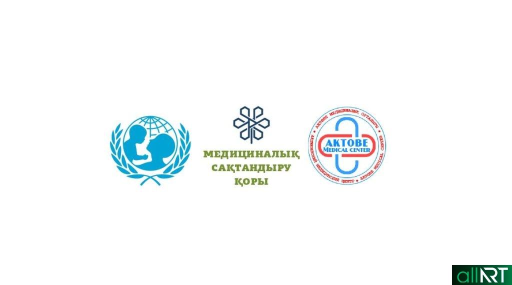 Логотипы больницы, мед учреждений [CDR]