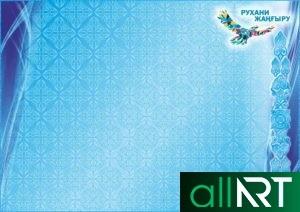 Фон в казахском стиле, фон для видео, презентации с казахским орнаментом в векторе [CDR]