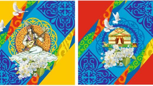 Разноцветный фон с казахскими узорами в векторе [CDR]
