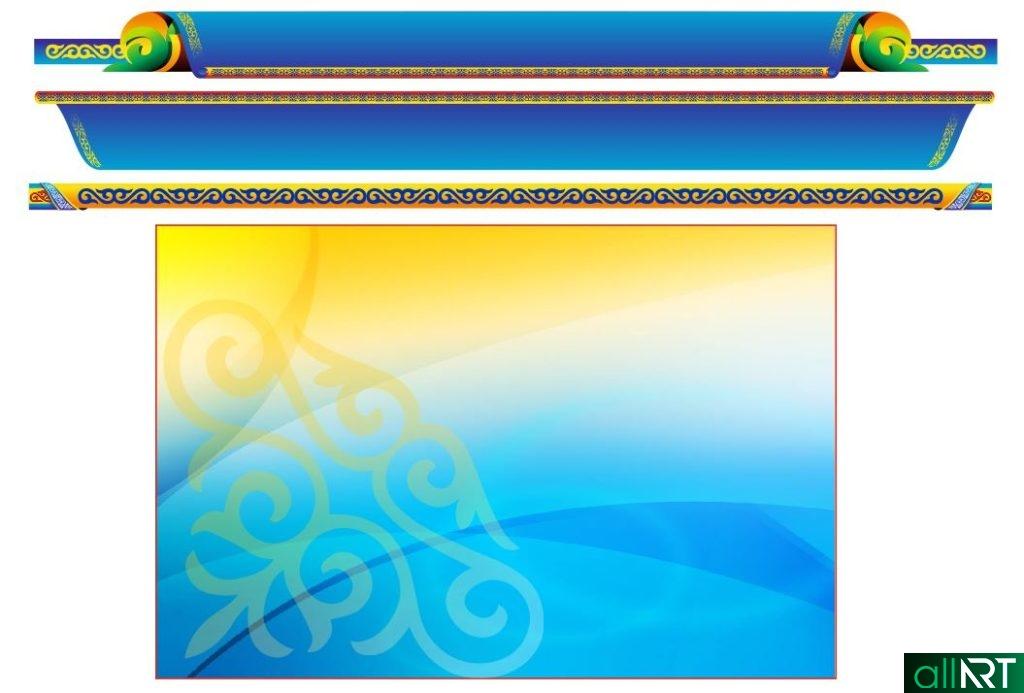 Оформление стенда в казахском стиле [CDR]
