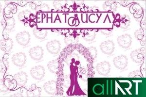 Красивый свадебный баннер на Кыз узату в векторе [CDR]