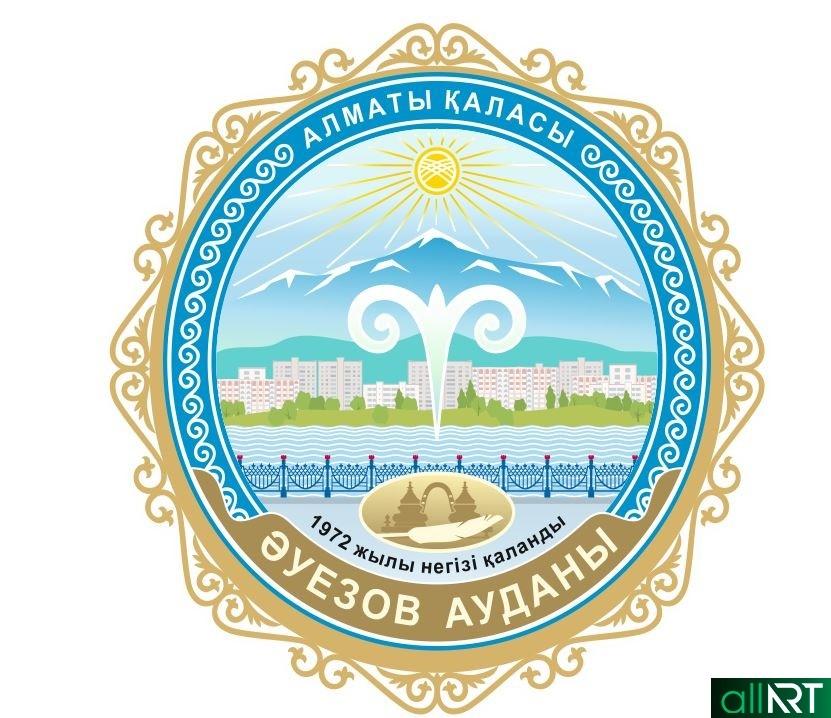 Герб ауэзовского района в векторе [CDR]