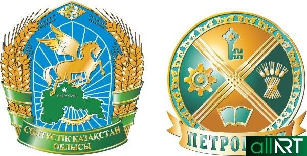 Герб Петропавлостка и его области [CDR]