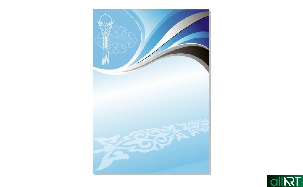 Абстрактный фон с казахским орнаментом [CDR]