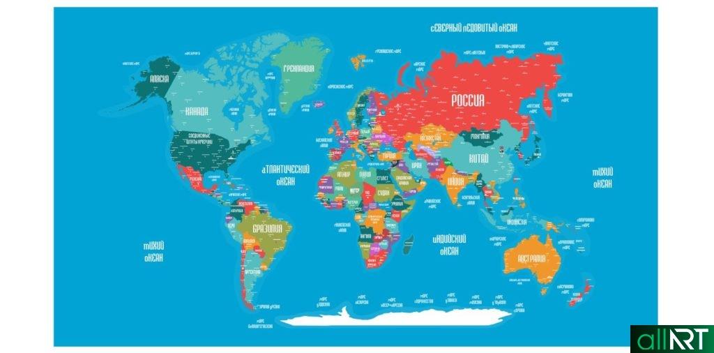 Карта мира на русском в векторе с городами [CDR]