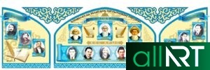 Стенд биография Ыбырай Алтынсарин [CDR]