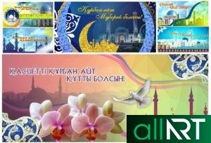 Растяжка баннер с новым годом на казахском РК [CDR]