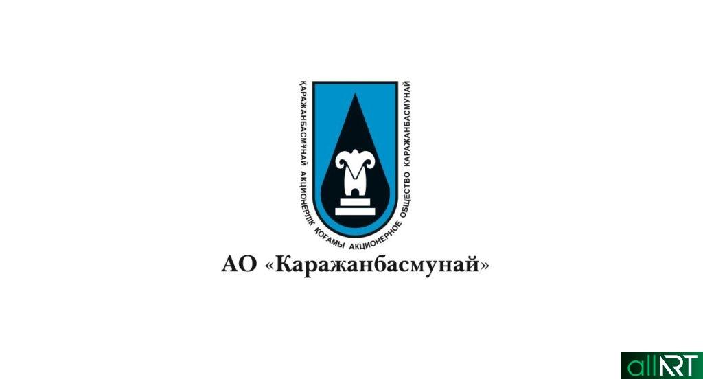 Логотип АО Каражанбасмунай [CDR]